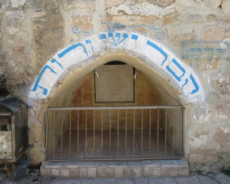 Kever Yishai Rut C